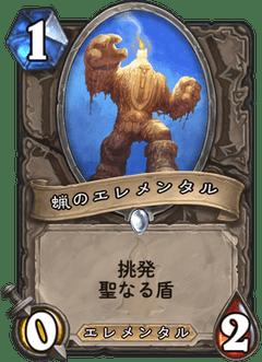 f:id:Nkentsukimiya:20171206180346p:plain