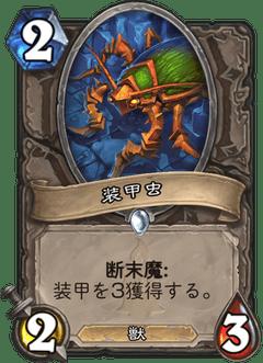 f:id:Nkentsukimiya:20171206180356p:plain