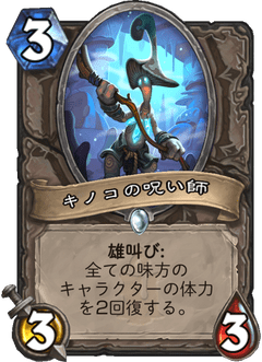 f:id:Nkentsukimiya:20171206180410p:plain