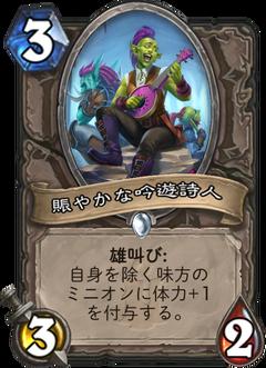 f:id:Nkentsukimiya:20171206180424p:plain