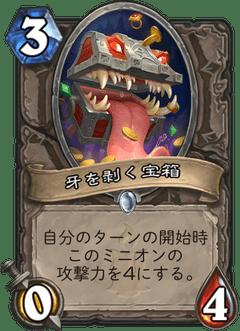 f:id:Nkentsukimiya:20171206180439p:plain
