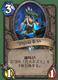 f:id:Nkentsukimiya:20171206180444p:plain