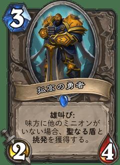 f:id:Nkentsukimiya:20171206180452p:plain