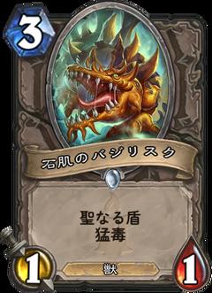 f:id:Nkentsukimiya:20171206180455p:plain