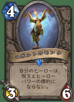 f:id:Nkentsukimiya:20171206180506p:plain