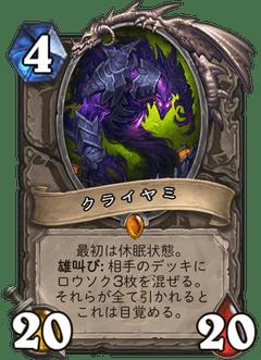 f:id:Nkentsukimiya:20171206180512p:plain