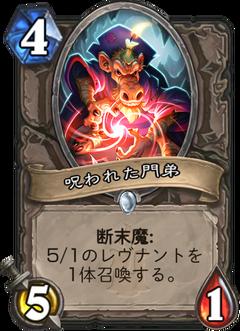 f:id:Nkentsukimiya:20171206180516p:plain