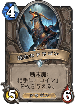 f:id:Nkentsukimiya:20171206180523p:plain