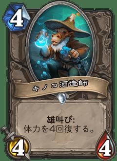 f:id:Nkentsukimiya:20171206180531p:plain