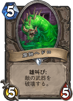 f:id:Nkentsukimiya:20171206180534p:plain