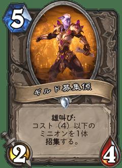 f:id:Nkentsukimiya:20171206180541p:plain