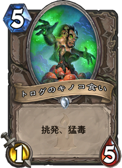 f:id:Nkentsukimiya:20171206180603p:plain