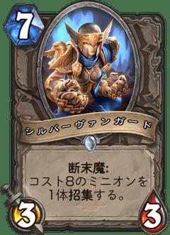 f:id:Nkentsukimiya:20171206180613p:plain