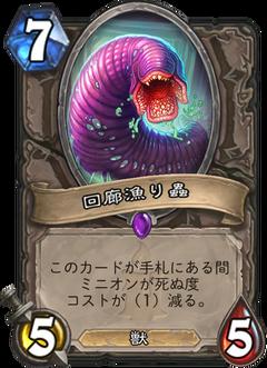f:id:Nkentsukimiya:20171206180618p:plain