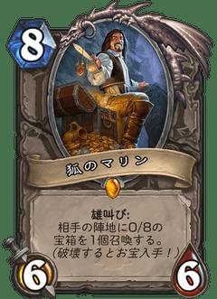 f:id:Nkentsukimiya:20171206180621p:plain