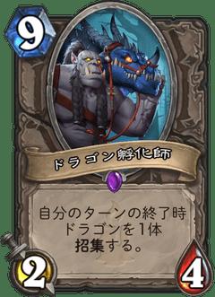 f:id:Nkentsukimiya:20171206180644p:plain