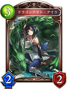 f:id:Nkentsukimiya:20171206182716p:plain