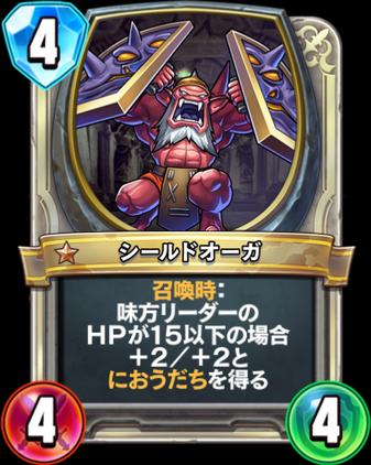 f:id:Nkentsukimiya:20171207122912p:plain