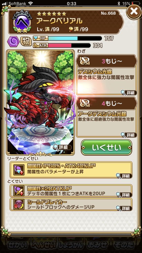 f:id:Nkentsukimiya:20180522141223p:plain
