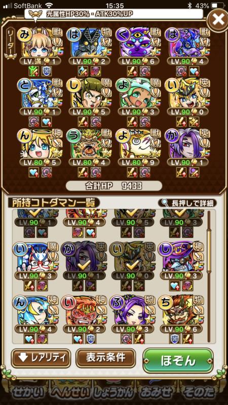 f:id:Nkentsukimiya:20180522155200p:plain