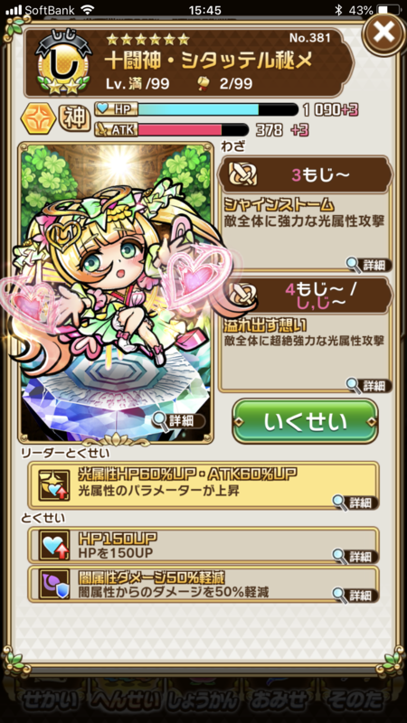 f:id:Nkentsukimiya:20180522155201p:plain