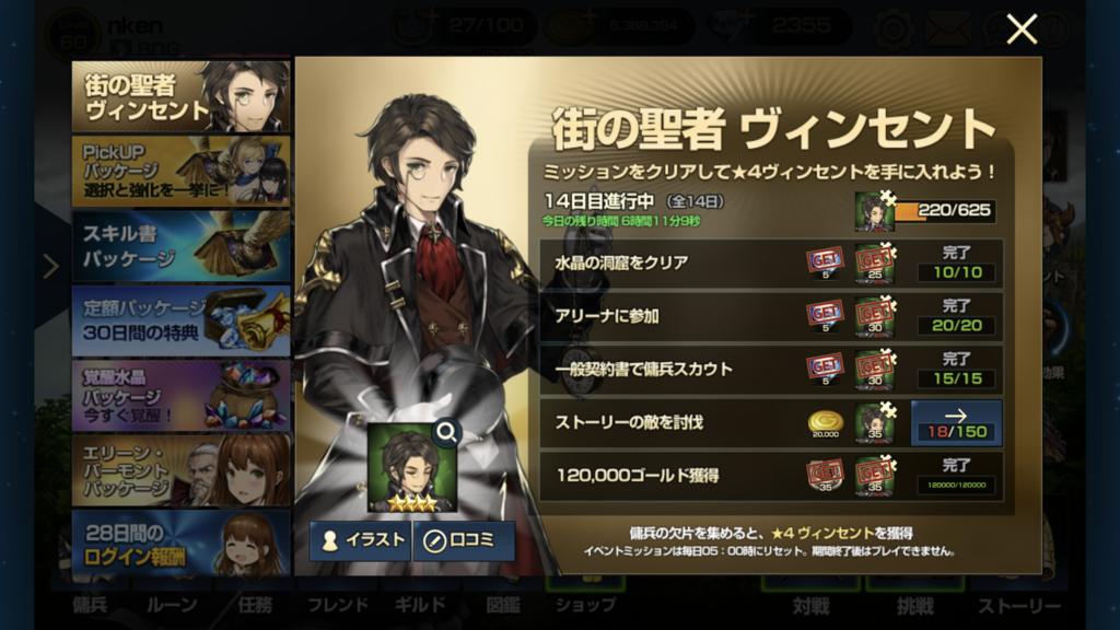 f:id:Nkentsukimiya:20180913121441p:plain