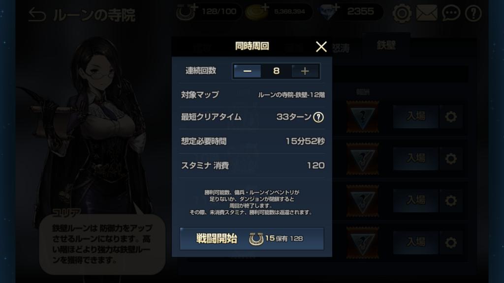 f:id:Nkentsukimiya:20180913121458p:plain