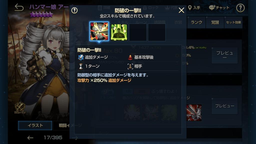 f:id:Nkentsukimiya:20180913121612p:plain
