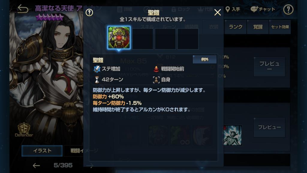 f:id:Nkentsukimiya:20180913121623p:plain