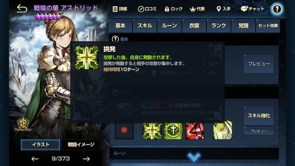 f:id:Nkentsukimiya:20180913144012p:plain