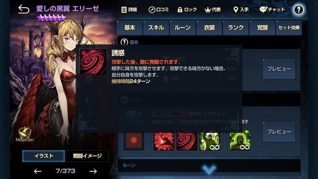 f:id:Nkentsukimiya:20180913144038p:plain