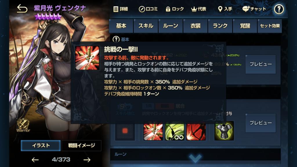 f:id:Nkentsukimiya:20180913144059p:plain