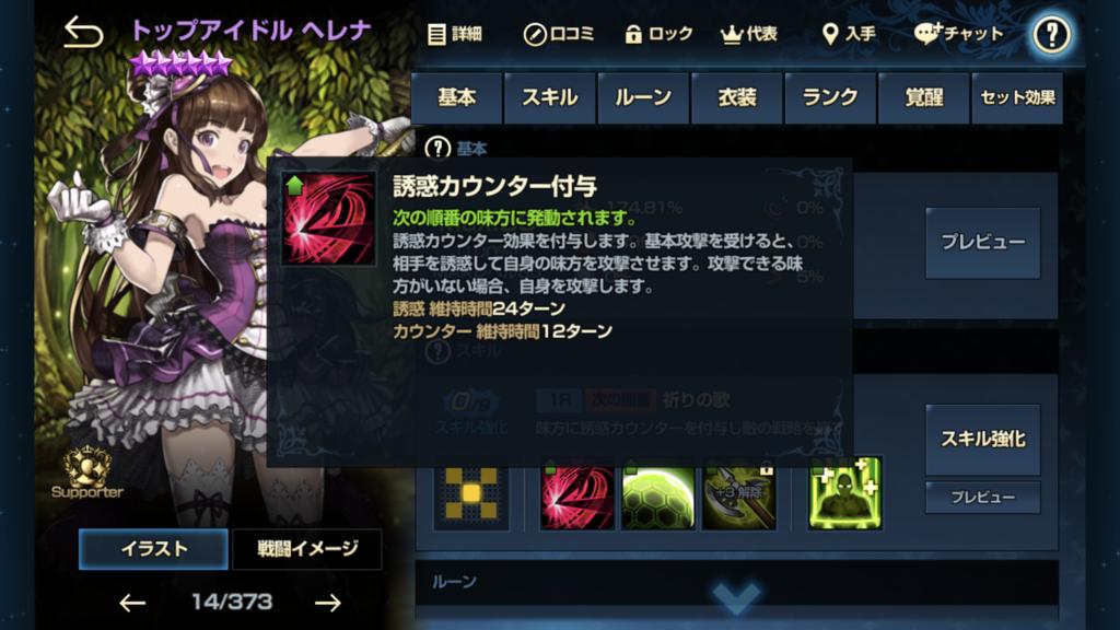f:id:Nkentsukimiya:20180913150743p:plain
