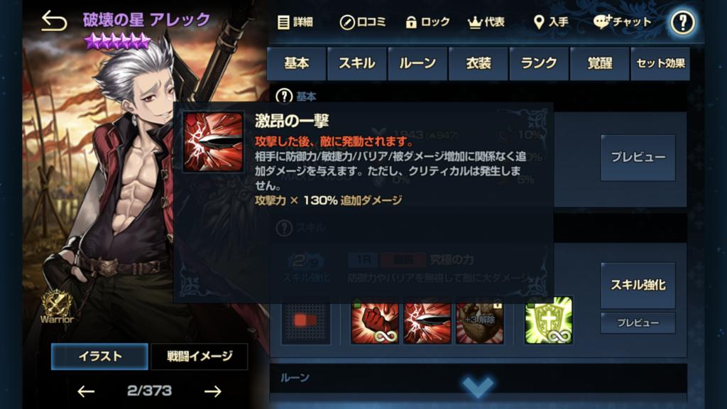 f:id:Nkentsukimiya:20180913150958p:plain