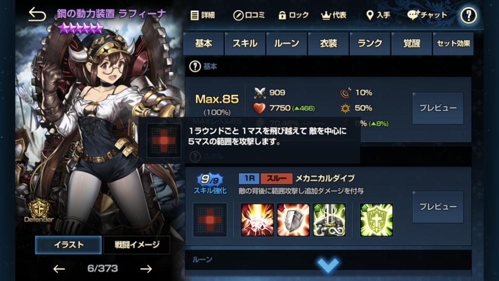 f:id:Nkentsukimiya:20180913152104p:plain
