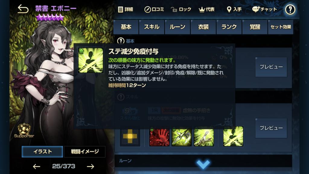 f:id:Nkentsukimiya:20180913153253p:plain