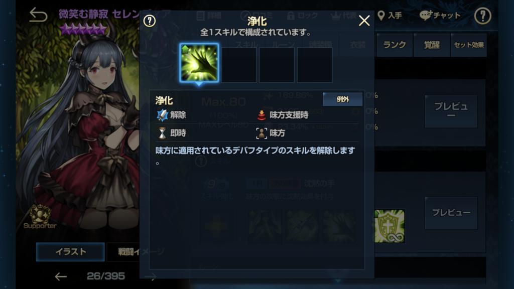 f:id:Nkentsukimiya:20180913153420p:plain