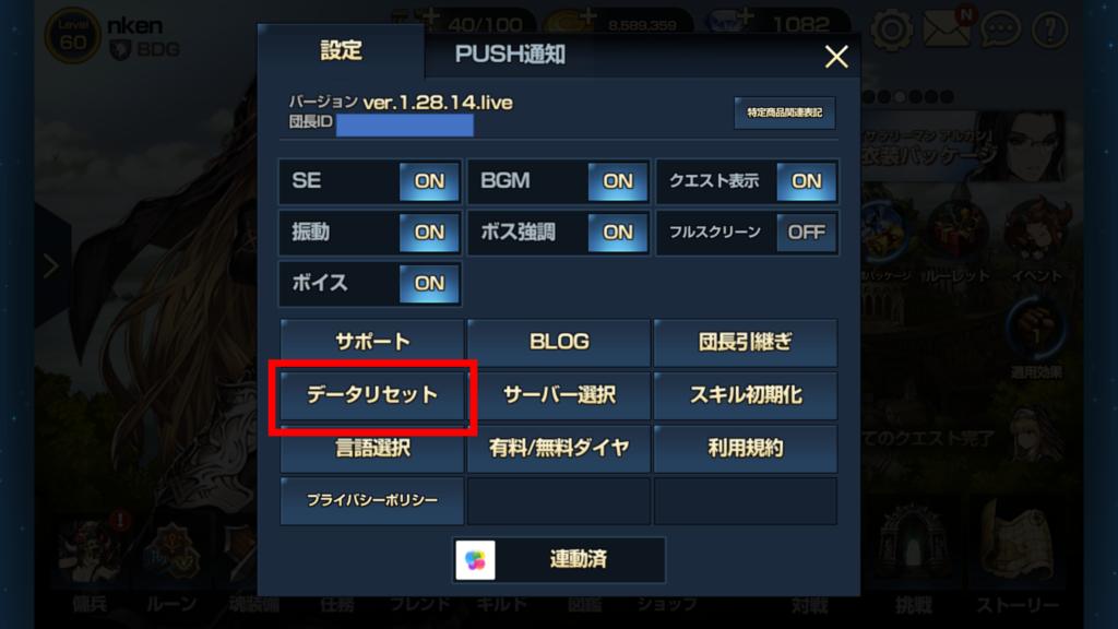 f:id:Nkentsukimiya:20180919155957p:plain