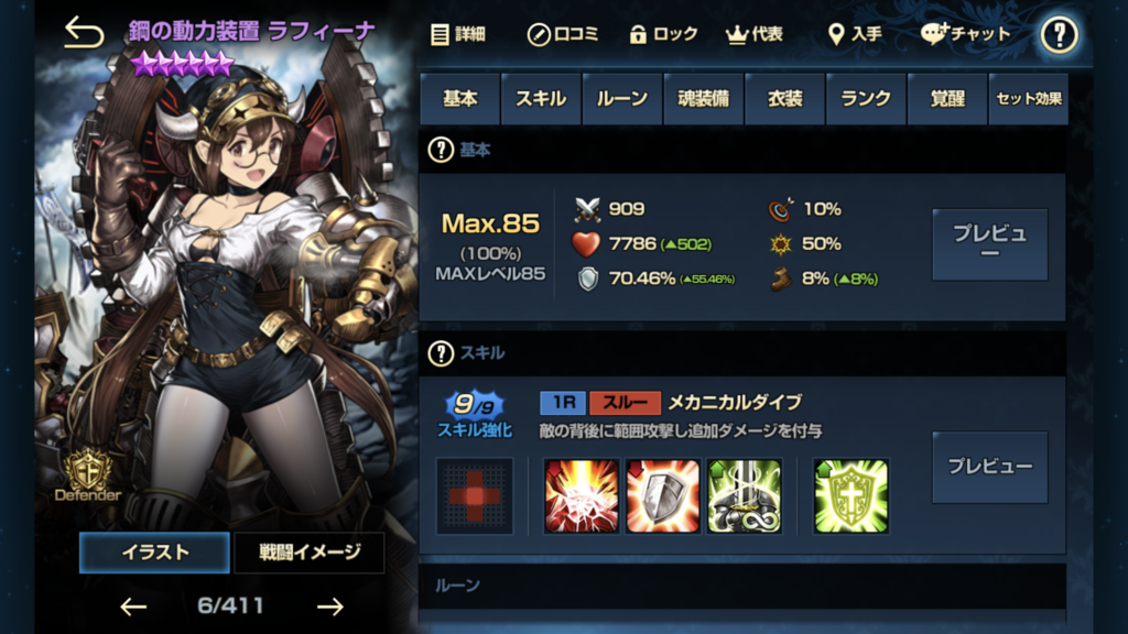 f:id:Nkentsukimiya:20180919162228p:plain