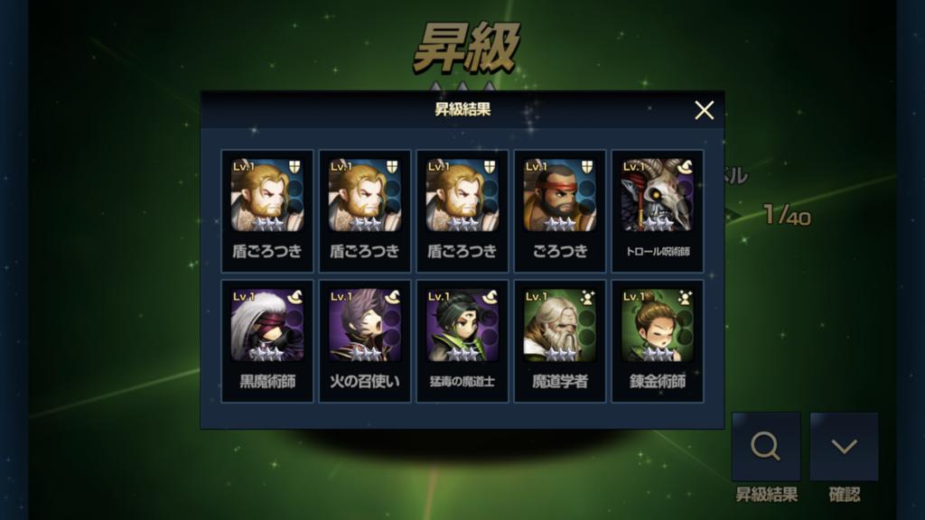 f:id:Nkentsukimiya:20180919164627p:plain