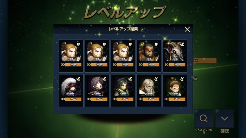 f:id:Nkentsukimiya:20180919164713p:plain