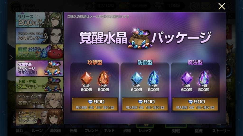 f:id:Nkentsukimiya:20180919165210p:plain