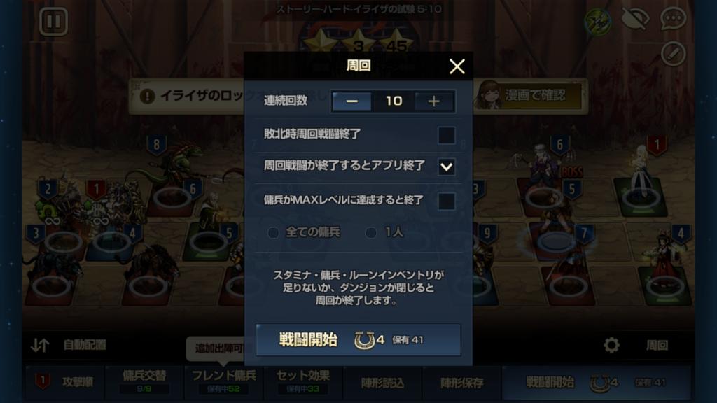 f:id:Nkentsukimiya:20180919165626p:plain