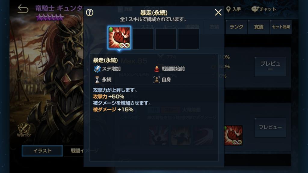 f:id:Nkentsukimiya:20181023202713p:plain