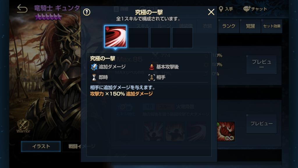 f:id:Nkentsukimiya:20181023202726p:plain