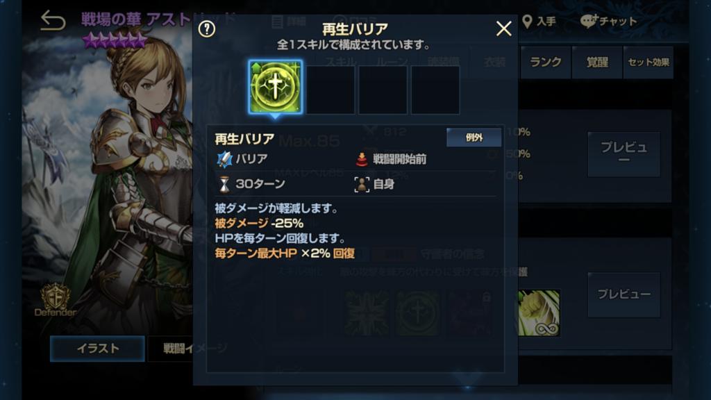 f:id:Nkentsukimiya:20181023203406p:plain