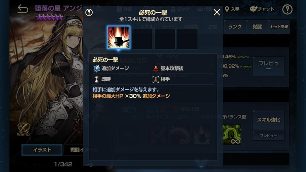 f:id:Nkentsukimiya:20181023210517p:plain