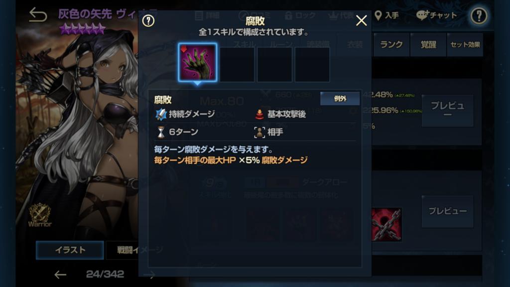 f:id:Nkentsukimiya:20181023210738p:plain