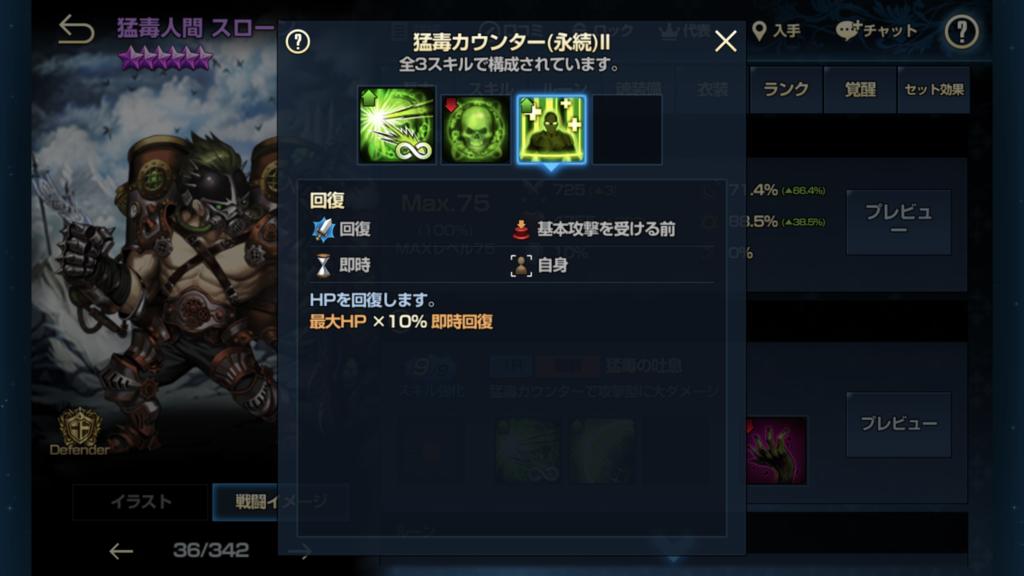 f:id:Nkentsukimiya:20181023211414p:plain