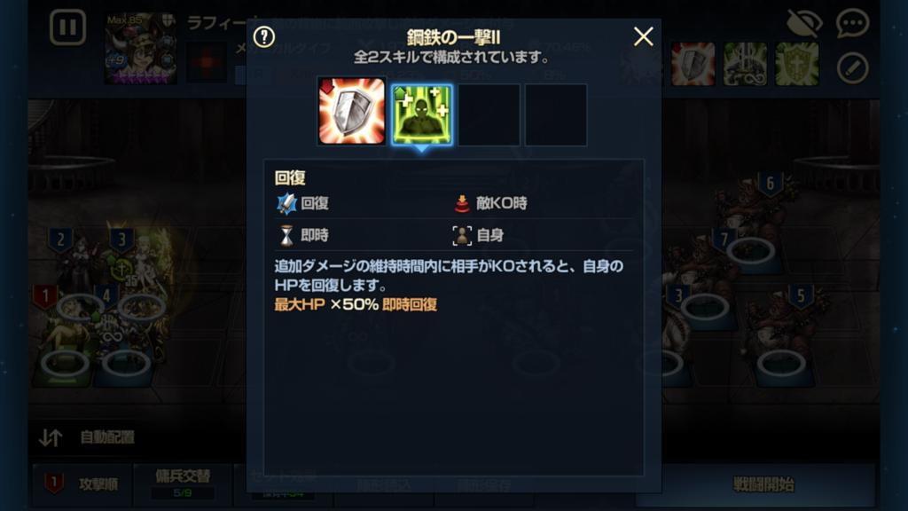 f:id:Nkentsukimiya:20181023212045p:plain